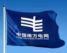 中国南方电网移动应急电源车